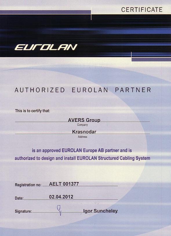 Авторизованный партнер компании Eurolan