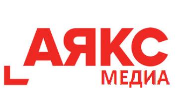 АЯКС-Медиа