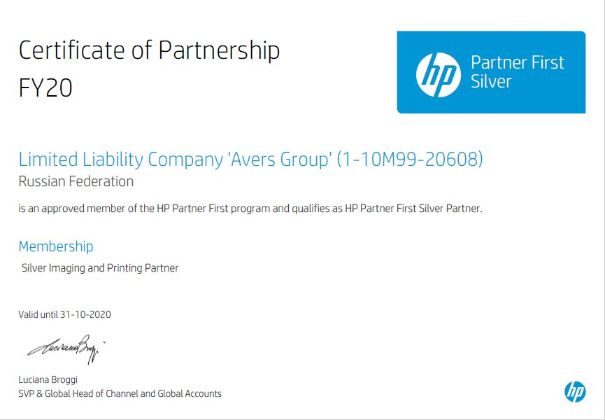 Certificate of Partnership - Limited Liability Company Avers Group